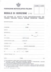 mod 15 uc modulo_iscrizione_gare